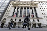 NY株、一時350ドル超高 経済活動再開を好感