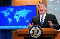 対イラン原子力で制裁強化 米、猶予措置を撤廃