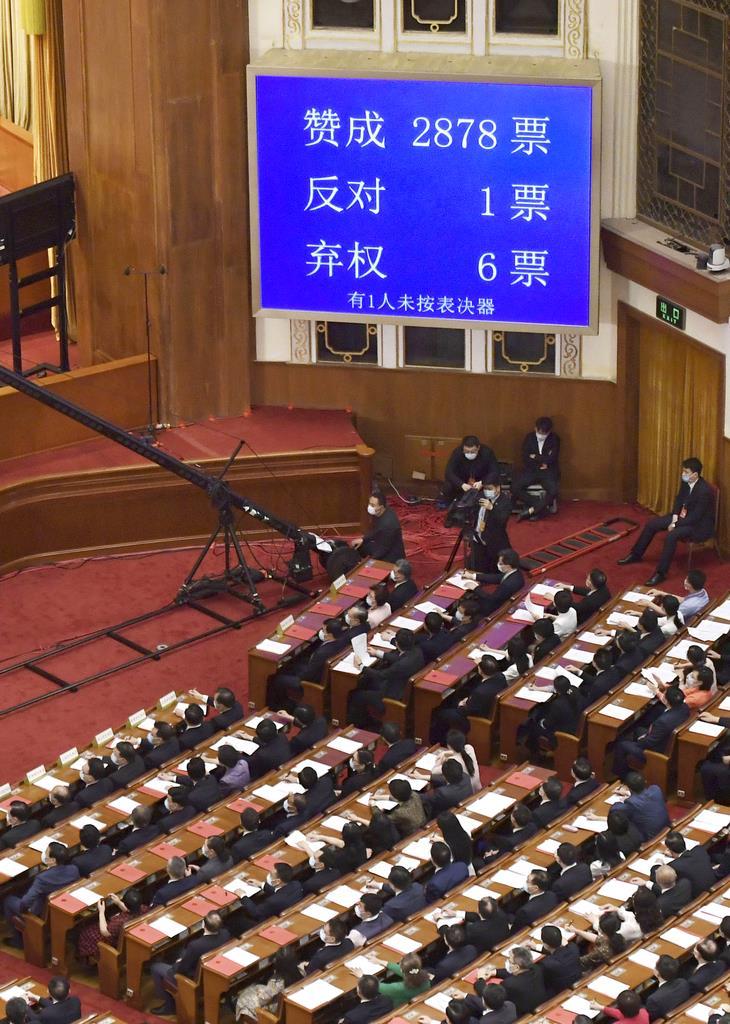 中国全人代、香港の国家安全めぐる法制度の決定を採択