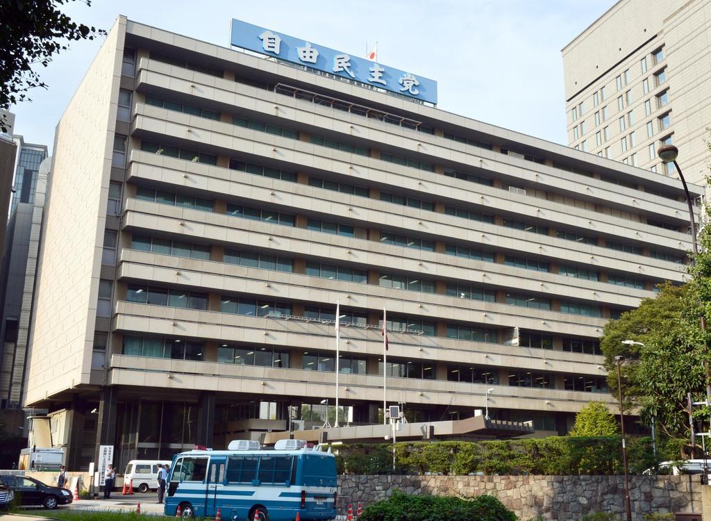 自民部会、香港への国家安全法導入非難決議へ