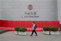 香港、自由な金融空間の喪失危機