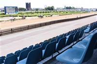 地方競馬、ネットに活路 無観客でも売り上げ堅調