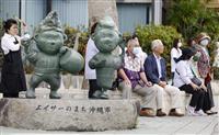 沖縄県議選が告示 辺野古など争点、午前10時までに63人届け出