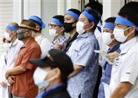 沖縄県議選で立民、橋頭保築けるか 共産は勢力拡大狙う