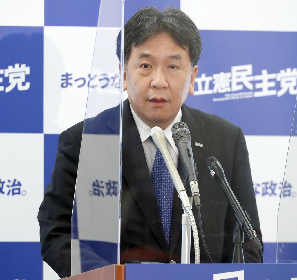 会見で記者団の質問に答える立憲民主党・枝野幸男代表=29日午後、国会内(春名中撮影)