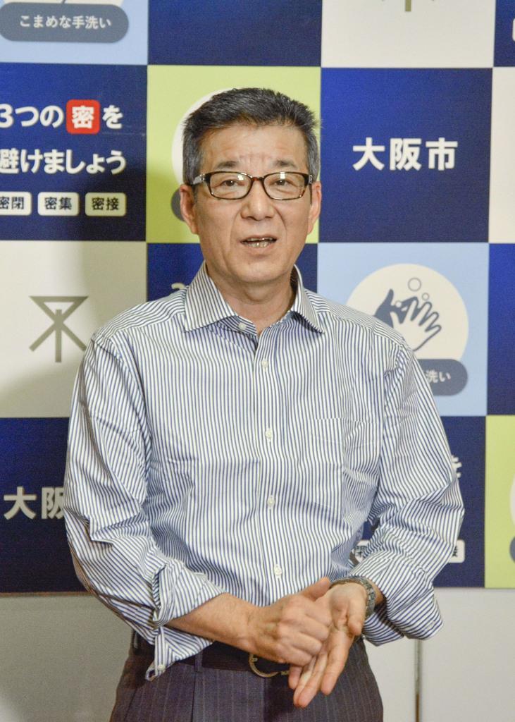 松井一郎市長