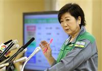 経済再開6月から本格化 東京都の緩和、第2段階へ