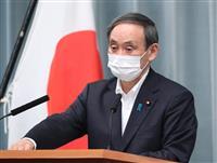 首相、「原爆の日」式典出席へ調整 菅氏が表明