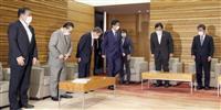 来年の「山の日」8月8日に 五輪特措法を閣議決定
