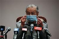 マハティール氏ら党除籍 ムヒディン首相と対立、マレーシア