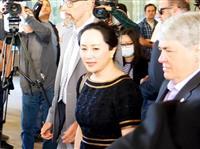 「カナダは米国の共犯者」 中国大使館がファーウェイ幹部審理を批判