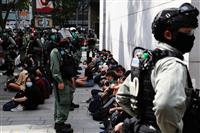中国公安省、香港警察を「指導し支える」 外務省は「完全な内政」と米国などに反発