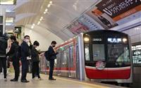 大阪メトロ、コロナ直撃で大幅減益 沿線開発など非鉄道事業強化へ