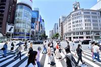 5都道県の人出18~73%減 繁華街は戻り顕著