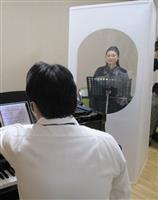 エリザベト音楽大、感染防止にパーテーション 広島