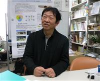 学校でフェイクニュース見抜く技術育成を 坂本旬・法大教授