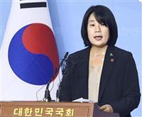 韓国の慰安婦疑惑に自民も関心 「メガトン級の証言」か