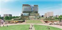 新庁舎のイメージは岡山城 岡山市、令和8年度利用開始へ