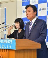 新型コロナ急増、福岡知事「非常に驚き、危機感」 北九州は休業維持の方針