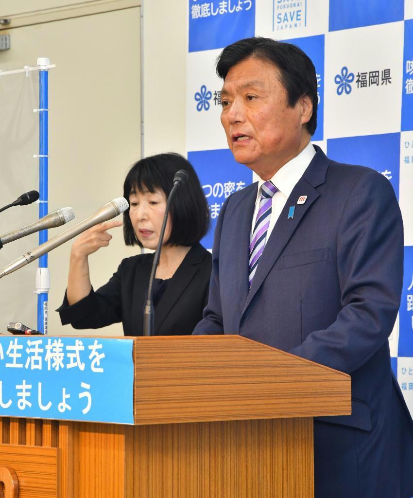 記者会見する福岡県の小川洋知事