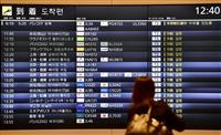 羽田、成田到着の4人感染 外国籍、いずれも症状なし