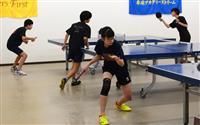 小規模でも高校3年生の代替試合を 卓球教室など企画