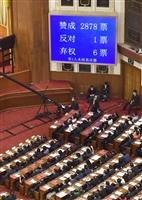 安保理、香港問題を非公開で協議 米英が要請 非難合戦に