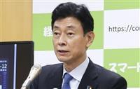 日本政府、慰留しない見通し 米のWHO脱退
