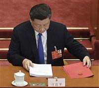 中国、米の措置に強気崩さず 「香港の役割低下」高くくる