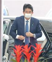 撤回要求、即座には応じず 対韓輸出規制で日本政府