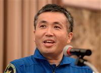 若田光一さん「新時代の到来」 米有人宇宙船の成功祝福