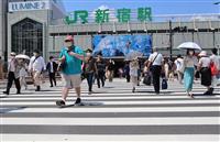 西村氏、感染増加の東京・福岡の緊急事態再指定は「考えていない」