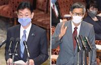 緊急事態「西村-尾身ライン」が連携 西村氏「あと1カ月接触制限では経済持たない」