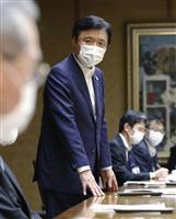 北九州市の2業種に休業要請継続 知事「厳しい状況も予想」