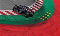 F1、7月5日に第1戦決勝