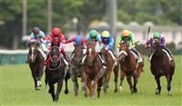 コントレイルが優勝 無敗で2冠 競馬日本ダービー