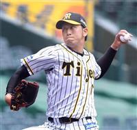 阪神岩貞、紅白戦で3回3失点 「精度が落ちてしまった」
