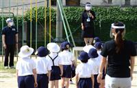 「学校に帰ってきてくれてうれしい」近畿圏でも授業再開