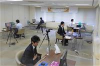 村川十段2カ月ぶり囲碁対局、国際棋戦LG杯開幕