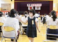 埼玉・川越で入学記念行事 市立小で、新1年生歓迎