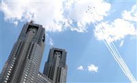 東京で新たに13人感染 繁華街の若年層が増加傾向