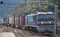【時刻表は読み物です】貨物列車のダイヤ網羅 「日本一」の列車掲載で2万部発行のベストセ…