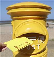 婚活は黄色いポストから 「恋文」で出会い…宮崎市がサポート