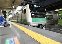 渋谷駅、埼京線に新ホーム 山手線横並びで不便解消