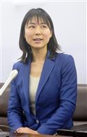 塩村議員の看板壊される 東京事務所、郵便受け破損