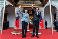 【世界の論点】蔡政権の2期目始動 台湾「対米関係深め立場改善を」 中国「軍事威嚇 米は…