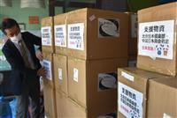 北京の邦人が日本に医療用ガウンを寄贈