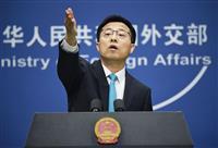 中国外務省が香港問題で米国への対抗措置示唆 米農産品の一部輸入停止指示か