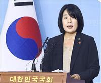 【ソウルからヨボセヨ】慰安婦支援団体疑惑、韓国らしい追及続くか