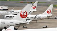 日本航空、夏のボーナス半減へ コロナで減便